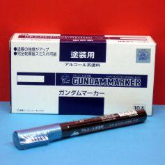 Gundam Marker Meta Blue