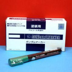 Gundam Marker Meta Green