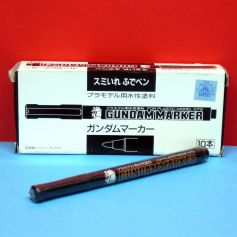 Gundam Marker Black Brush Type