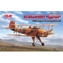 Ki-86a/K9W1 Cypress 1/32