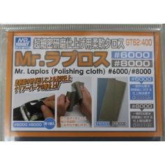 Mr. Water Proof Polishing Cloth 6000, 8000