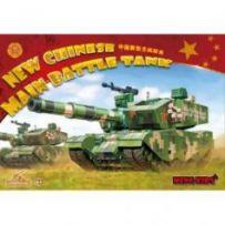 New Chinese main Battle Tank