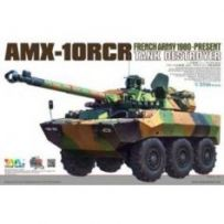 French AMX-1ORCR 1/35
