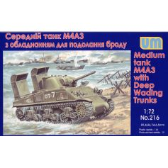 Tank M4A3 with Deep Wading Trunks 1/72