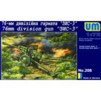 Zis 3 76 mm Soviet Gun 1/72
