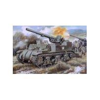 M12 U.S. 155mm 1/72
