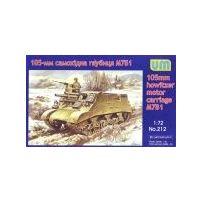 M7B1 105mm 1/72