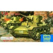 T-26 Light Tank 1933 1/72