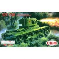 Flammenwerferpanzer OT-130 1/72