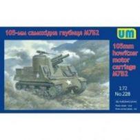 M7B2 105mm 1/72