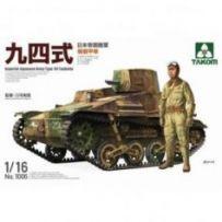 Type 94 Tankette 1/16