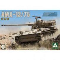 AMX-13/75 2in1 1/35