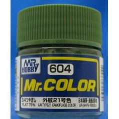 Mr. Color (10 ml) IJN Type21 Camouflage Color