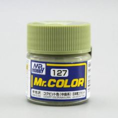 Cockpit Color Nakajima Semi-Gloss