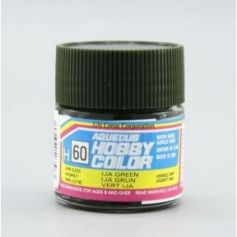 Aqueous Hobby Colors (10 ml) IJA Green