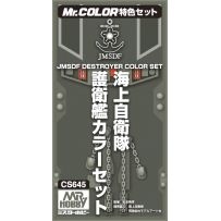 JMSDF Destroyer Color Set (3 x 10ml)