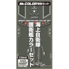 JMSDF Destroyer Color Set (3 x 10ml)