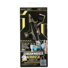 Gundam Marker Air Brush Handpiece