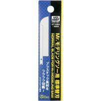 Regular Blade for GT-108