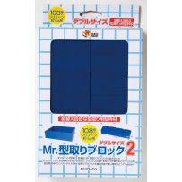 Mr. Moulding Block 2 (double size)