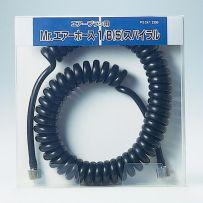 Mr. Air Hose 1/8 (S) Coil Type