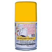 Gundam Color Spray MS Yellow