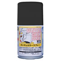 Gundam Color Spray MS Grey