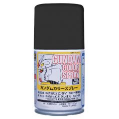 Gundam Color Spray (10ml) MS Grey