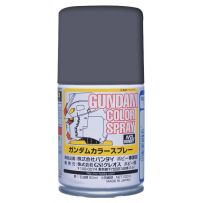 Gundam Color Spray MS Grey Zion