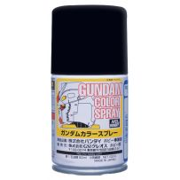 Gundam Color Spray Phantom Grey