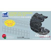 German 155mm SPz2000 Workable Track Link Set 1/35