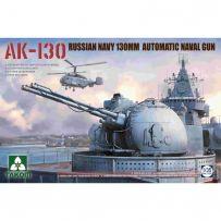 Russian AK-130 Automatic Naval Gun Turret 1/35