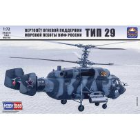 Russian naval fire support helicopter Type 29 1/72