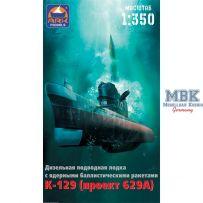 K-129 U-Boot Projekt 629 1/350