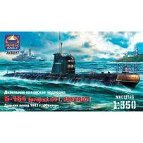 U-Boot Projekt 641 Planets 1/350