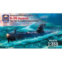 U-Boot Projekt 641 Cuban Crisis 1/350