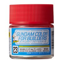 Gundam Color For Builders MS-06S PINK Version