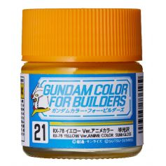 Gundam Color For Builders RX-78 YELLOW Version