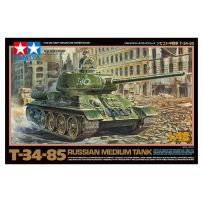 Tamiya 32599 - Char Moyen Russe T-34-85 1/48