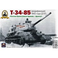Char moyen Soviétique T-34-85 (version de 1943 avec canon D-5T) 1/35