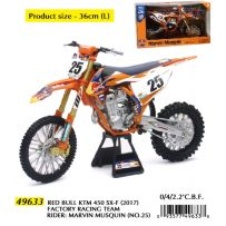 New Ray 49633 - Red Bull KTM 450 SX-F 2017 Factory Racing Team Marvin Musquin 1/6