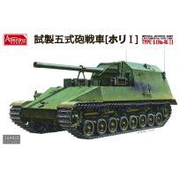 Ija Experimental Gun Tank Type 5 (Ho-Ri I) 1/35
