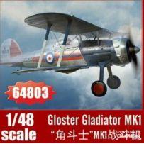 Gloster Gladiator MK1 1/48