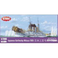 IJN Mikasa - 1905 1/200