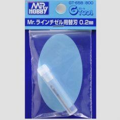 Lame 0.2mm Pour Gt 65