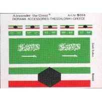 Drapeaux Arabie + Koweit