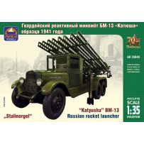 "ARK MODELS 35040 ""KATYUSHA"" BM-13 RUSSIAN ROCKET LAUNCHER, MODEL 1941"