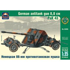German 8.8 cm antitank gun РаК 43 1/35
