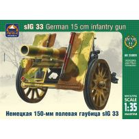 ARK MODELS 35009 SIG 33 GERMAN 15 CM HEAVY INFANTRY GUN