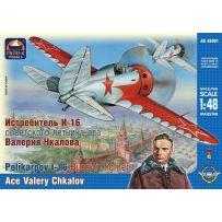 ARK MODELS 48001 POLIKARPOV I-16 TYPE 10 RUSSIAN FIGHTER. ACE VALERY CHKALOV 1/48